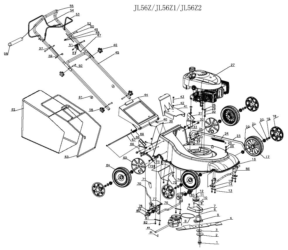 Yamaha Mower Engine